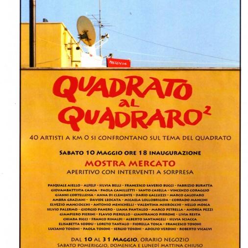 """COLLETTIVA """"QUADRATO AL QUADRARO"""" (2014)"""